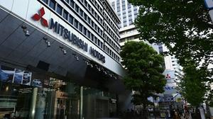 Mitsubishi Motors Việt Nam
